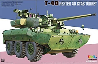 FRANCE T40 NEXTER EXPO 2013 1/35
